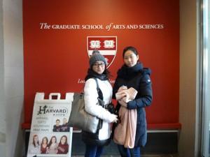 School of Arts & Science, Harvard