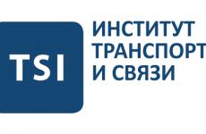 logo_h_rus_rgb
